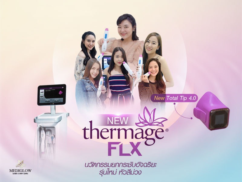 New Thermage FLX