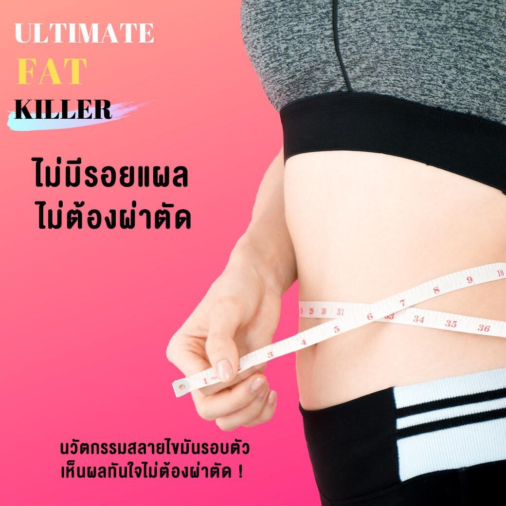 Ultimate fat killer