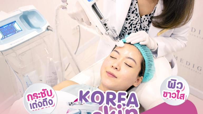 KSR Program [Korean Skin Recovery Program] โปรแกรมฟื้นฟูผิวที่ดีสุด✨✨